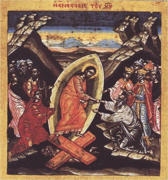 3. Anastasis (opstandelses) ikon fra 1774