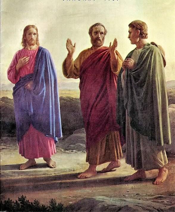1869-70 Constantin Hansen Kristus kommer til de to discoiple på Vejen til Emmaus, udsnit, Egeskov, Fredericia