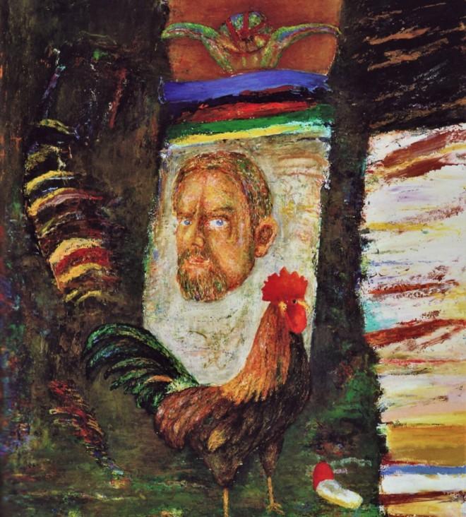 1988 Hans Chr. Rylander Og hanen gol, Sjælens spejl Billede1